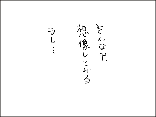 2011113002
